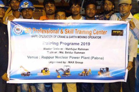 Ruppur Nuclear Power Plant, Bangladesh, bdpstc